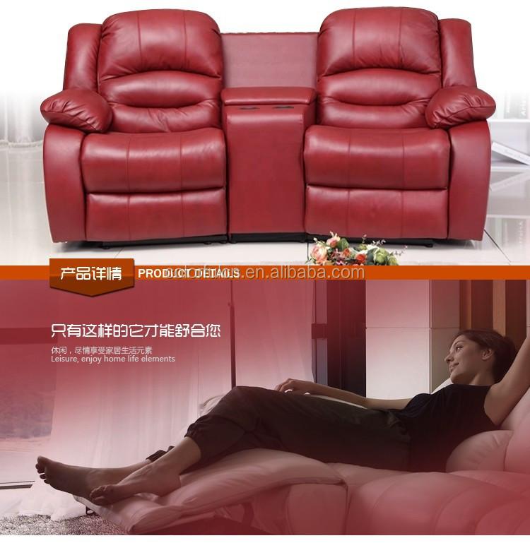 Home theater sofa reclinable sof sof de cuero home - Sillon home cinema ...