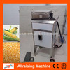Stainless Steel Fresh Corn Thresher Machine
