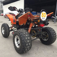 japanese quad bike electric kids quad bike