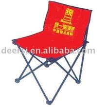 Child Size Folding Chairs child size metal folding chairs, child size metal folding chairs