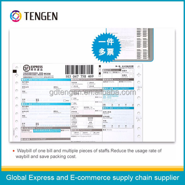 Good quality express waybill with barcode