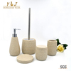 Beige Whorl Sandstone Polyresin Bathroom Accessories set