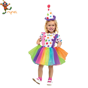 PGCC3944 Funny Clown Costumes Halloween Costumes For Kids Carnival Costumes  sc 1 st  Alibaba & Pgcc3944 Funny Clown Costumes Halloween Costumes For Kids Carnival ...