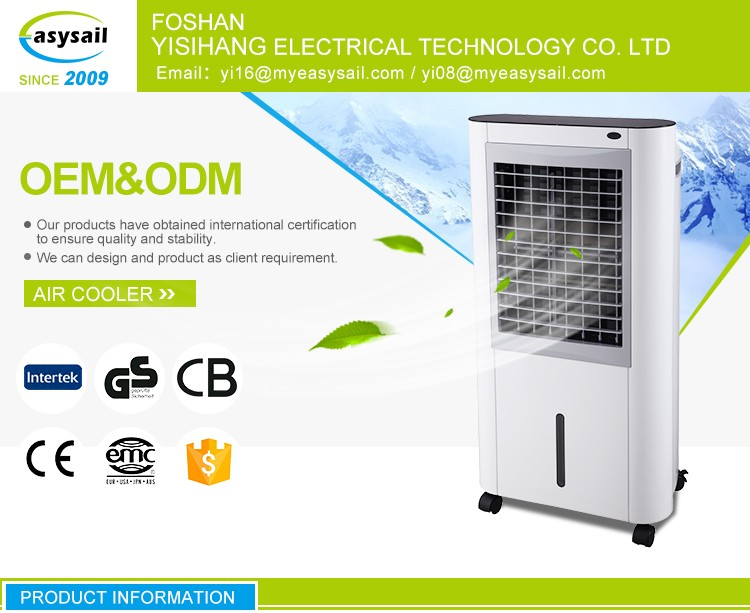 high powered air cooler save power air conditioner with anion