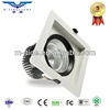 10w square 230V long lifespan cob led downlight dimmable
