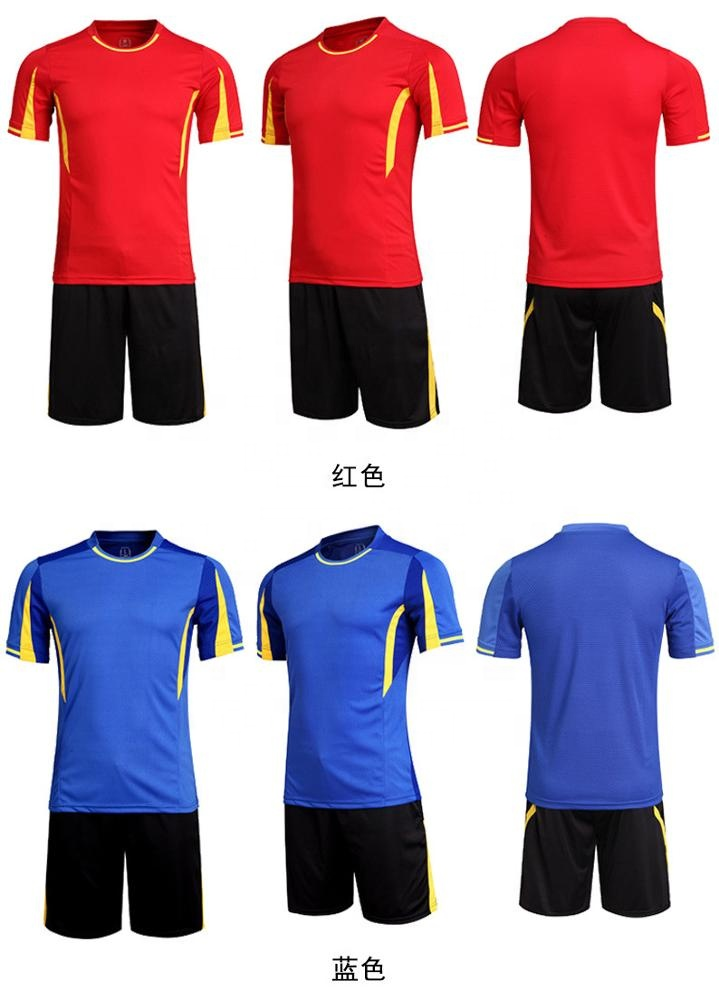 0c1a30e80ed China Pink Soccer Jerseys