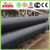 high strength uv resistance PE tube
