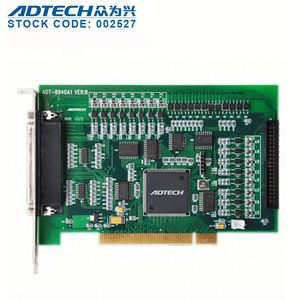 ADTECH arduino manufacturer with display plc ethernet adaptor