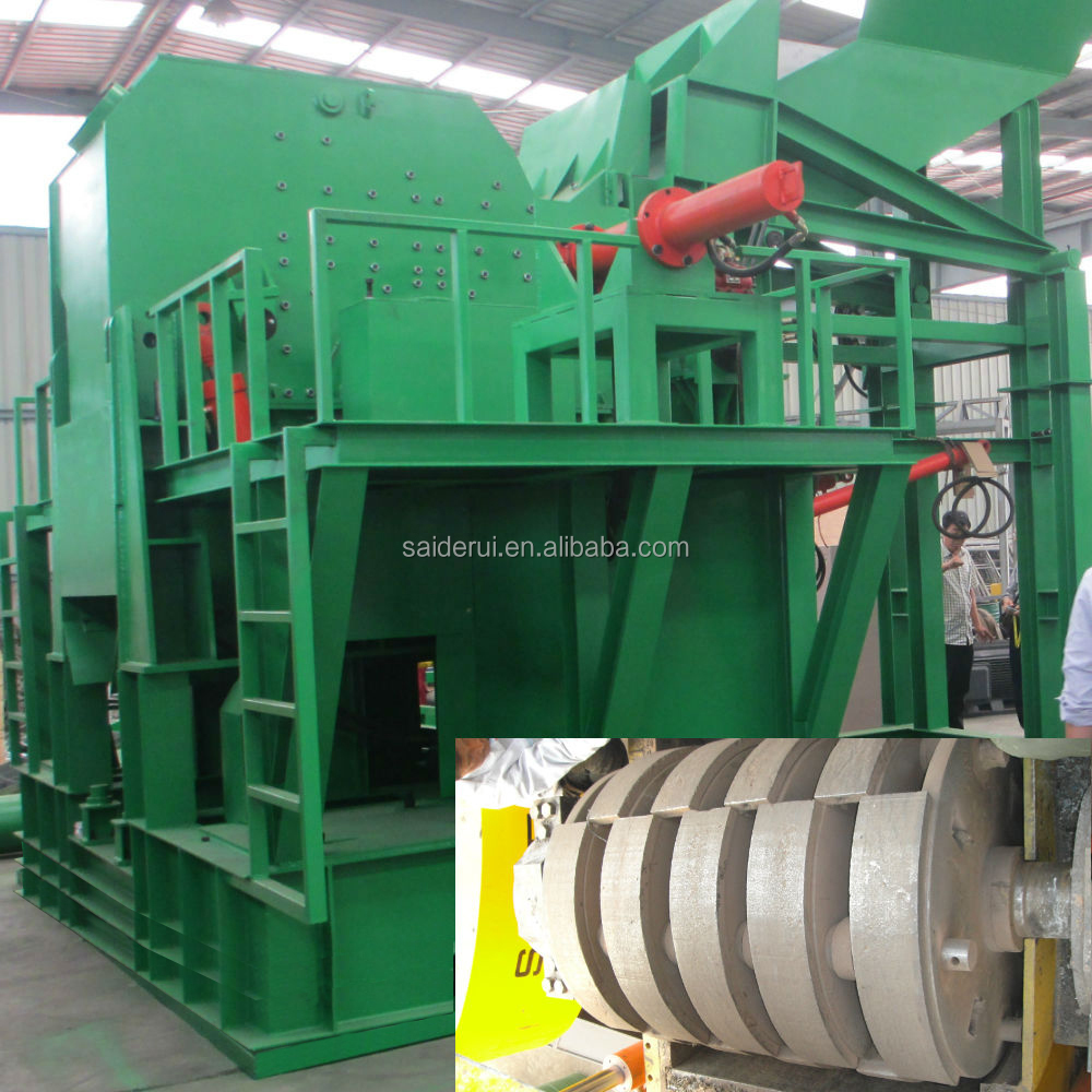 Industrial steel metal crusher scarp car body shredder aluminum can crusher