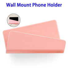 China Wholesale Mini Phone Charge Stand Universal Wall Mount Phone Charging Bracket Holder