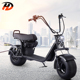 best price 2 wheel stand up electric scooter with big light made in china with perfect waterproof removable battery