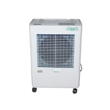 2018 CE certificate 4500m3/h intelligent portable air cooler,evaporative air conditioners with remote