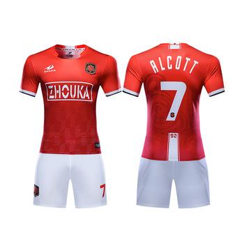 2a08556090f0 Пользовательские Дизайн Дети футбол трикотаж дешевая Футбольная форма  детская спортивная одежда