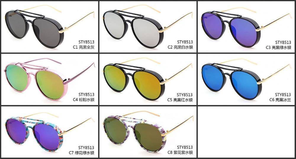 Ade Wu grueso marco de metal espejo lente gato 3 UV400 gafas de sol ...
