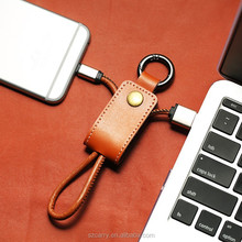 Fashion Leather Keychain Fast Charging Sync usb data cable