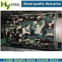 camouflage painted galvanized Coil from china ppgi supplie