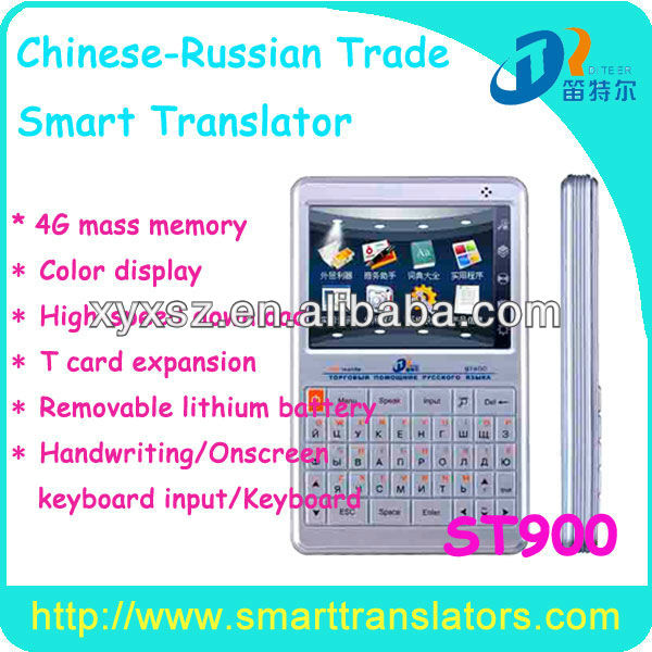 2013 Kannada language translation ST900+Handwriting+Multi-language translation device