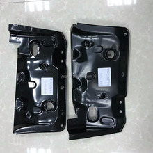 car body parts Front left door step border LH 61416-26020 61416-26021 for hiace KDH200