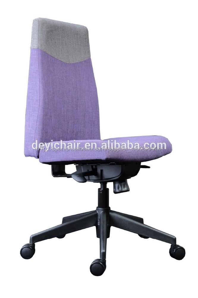 Ikea 839b-15 sychronize sillas con asiento deslizante-Sillas ...