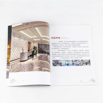 Plastic bag making machine supplier in Bangladesh affirmation charms wholesale factory color custom art paper printing magazine