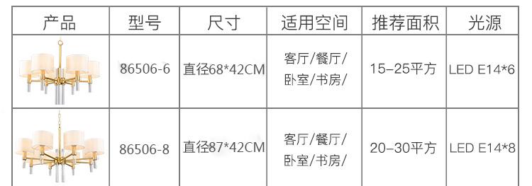 MD86506 (1)