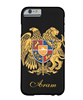 2016 New Design Best Selling High Quality Armenia flag cell phone case