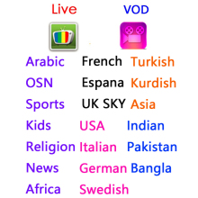 Homelive Global Android IPTV Box APK LIVE TV Arabic,Sports, German,Swedish,Turkish,Kurdish,Asia,Indian,Pakistan,Bangla Channels