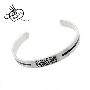 Stainless Steel Muslim Cuff Style Bracelet with Tawakkaltu 'ala Allah in Arabic Calligraphy