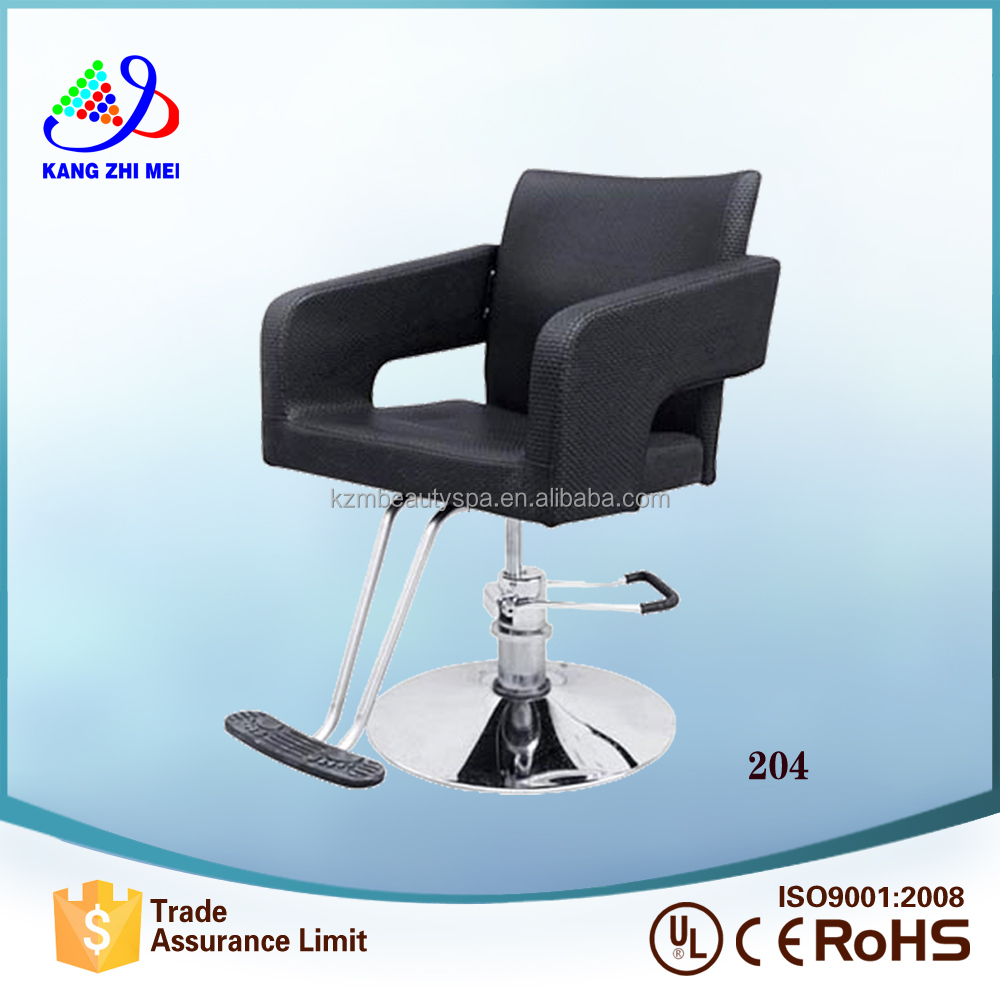 new cheap barber chair with hydraulic pump for hair salon 204