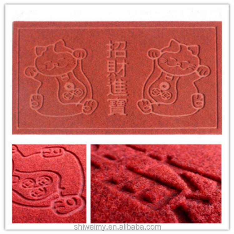 Chinese red Fortune Cat design embossed polyester door mat