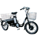 Low price cheap adult RSD705 three wheel electric tricycle with 250w brushless drive