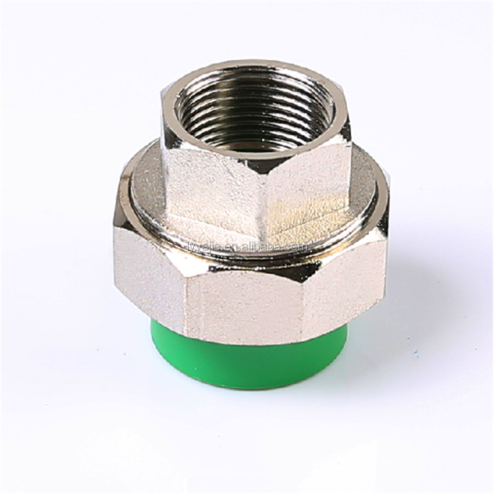 Antibacterial PPR Pipe Fittings female threaded union