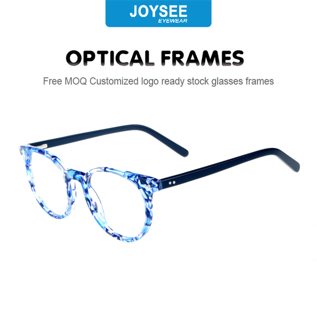 Buy Cheap China eyeglass frame manufacturers us Products
