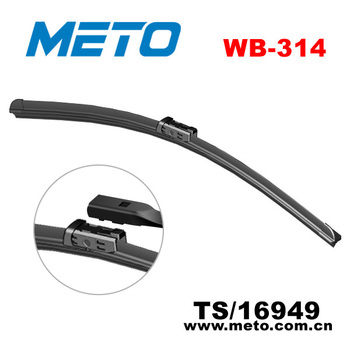 The Best Car Front Exclusive Wiper Blades