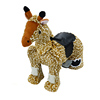 /product-detail/electric-animal-motorized-ride-on-toy-60713681308.html