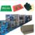 Nouvelle conception en plastique pvc bobine voiture tapis for Coil porte rapide