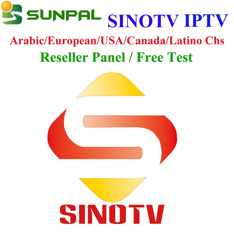 World Iptv Box Android Apk Iptv France 4K Arabic Europe USA Canada 1 year Subscription Reseller Panel Iptv Latino Subscription фото