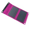 7W Factory price hottest high quality famous power bank solar charger