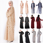 2019 EID Islamic Dubai Dress Modest Long Open Cardigan Leaves Sequins Kimono Women wholesale Islamic clothing abaya factories