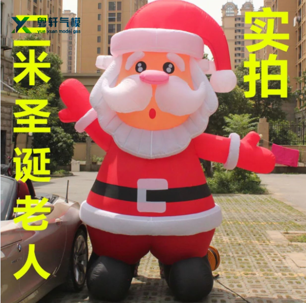 3 meters giant inflatable santa claus for sale
