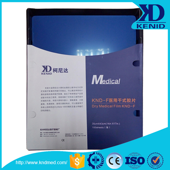 X ray Medical Dry Laser X-ray Imaging Film for medial devices siaze 8x10/10x12/11x14/14x17 inch