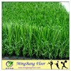 artificial grass outdoor futsal court