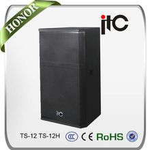Professional audio two way 12 inch bass loudspeaker for church sound system