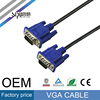SIPU high speed 1080P HDMI to VGA Cable with Audio HDTV PC