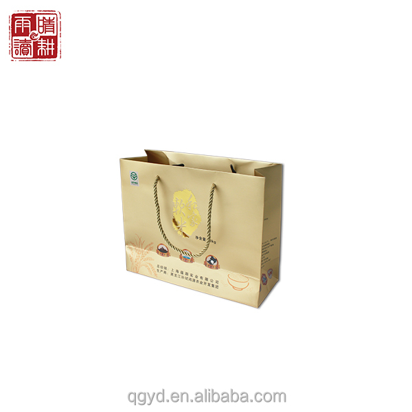 China customized rice packaging paper bag