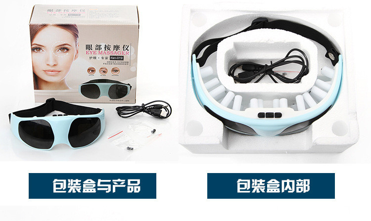 Eye Relax Electric Vibration Massager Remove Dark Circle Alleviate Fatigue