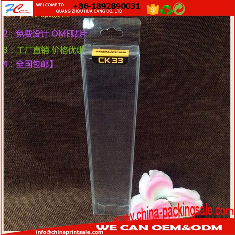 manufacture cheap price pp pvc pet clear plastic folding box with handing hole