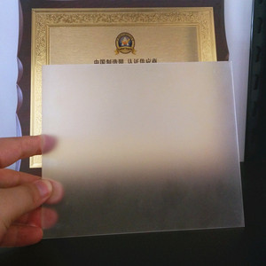 Excellent Transparency Good Price color acrylic sheet frosted perspex
