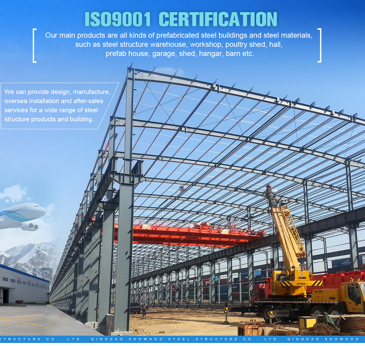 Qingdao Showhoo Steel Structure Co., Ltd. - Steel Structure ...
