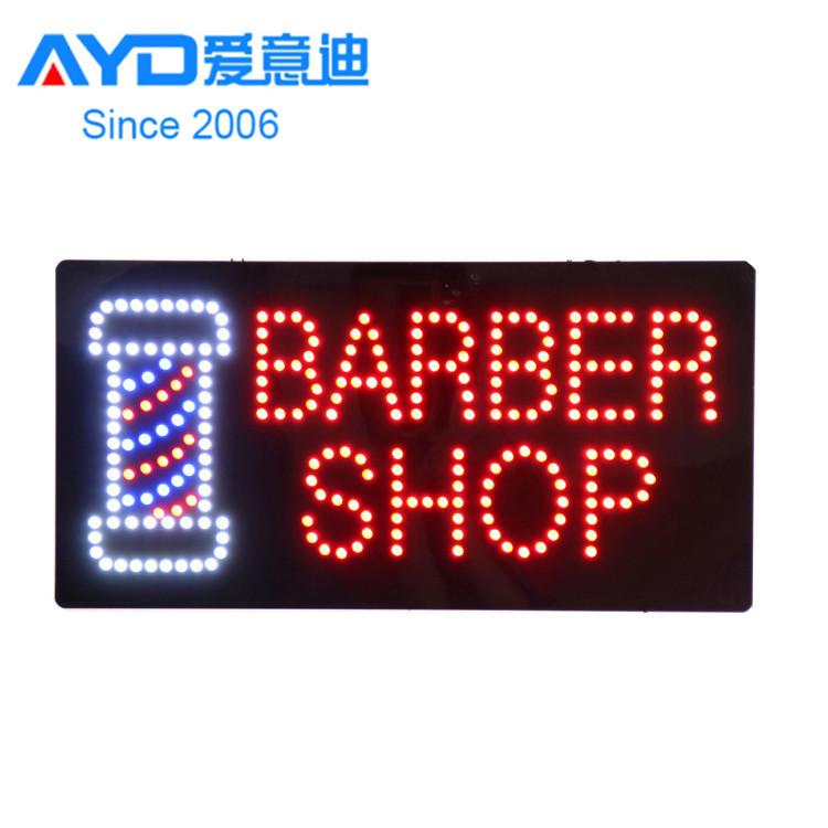 Реклама магазинов парикмахерских товаров оптовые автофокус яндекс директ стоит ли включать